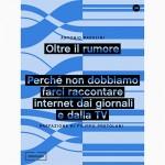 Oltre il Rumore - Antonio Pavolini
